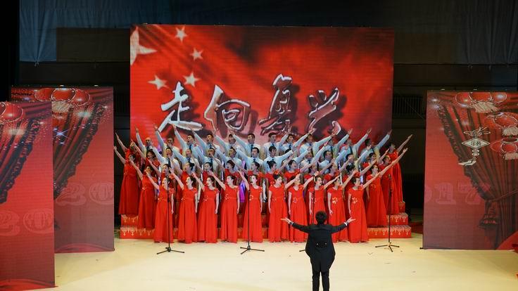 调整大小 水电集团二公司表演大合唱.JPG
