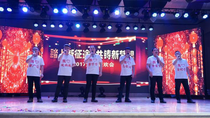 调整大小 第二分公司小合唱表演《笨小孩》.JPG