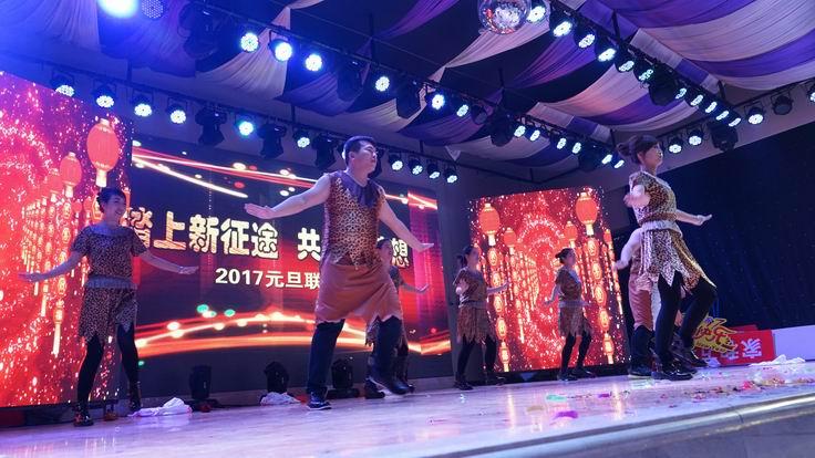 调整大小 经营部舞蹈串烧表演.JPG