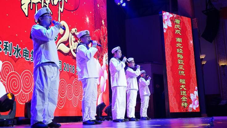 调整大小 2、第二分公司表演男生小合唱《水手》.JPG