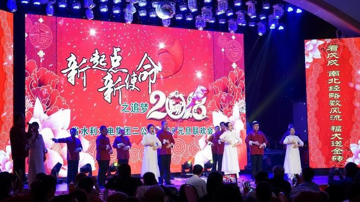 调整大小 10、机械化公司表演手语小合唱《国家》.JPG