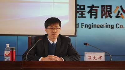 调整大小 1.1、工程施工技术培训.JPG